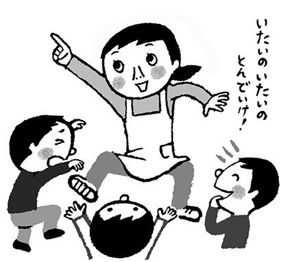 hiroba4